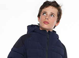 PREMIERE COLLECTION FUSALP ENFANT
